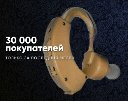 cyber sonic купить в Красноярске