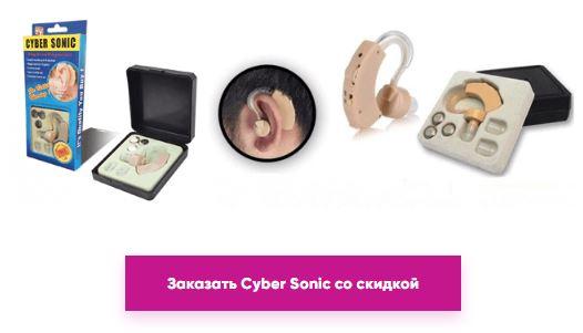 канальные слуховые аппараты