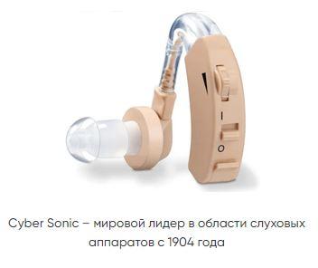 слуховой аппарат цена воронеж